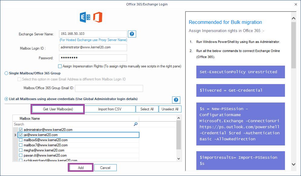 provide the Exchange Server login credentials and details